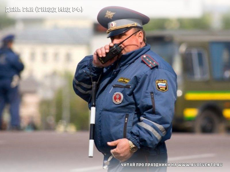 3 july - Day the traffic police (GIBDD MVD of the Russian Federation)