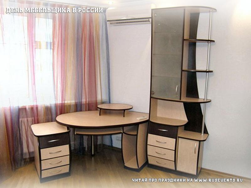 8 june - Day furniture in Russia