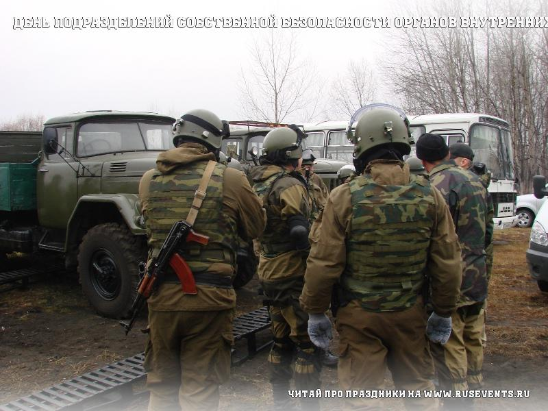 18 december - Day security division of the internal Affairs bodies of the Russian Federation (FSB)