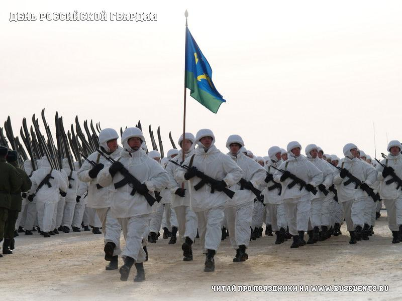 2 september - Day of the Russian guard
