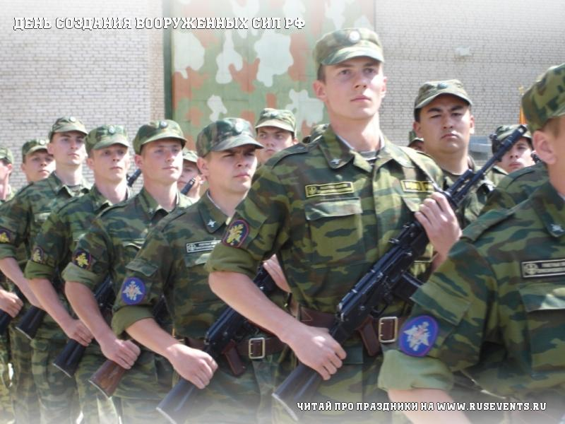 7 may - Day of the Armed Forces of the Russian Federation