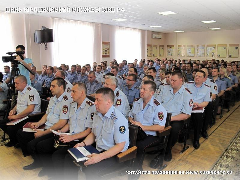 19 july - Day of the legal service of the Ministry of internal Affairs of the Russian Federation