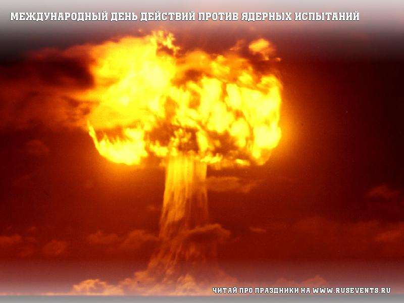29 august - International Day against Nuclear Tests