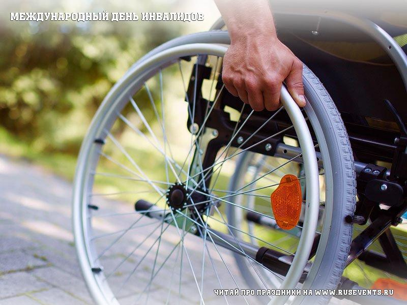 3 december - International day of persons with disabilities