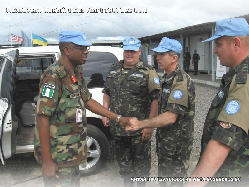 29 may - International day of UN peacekeepers
