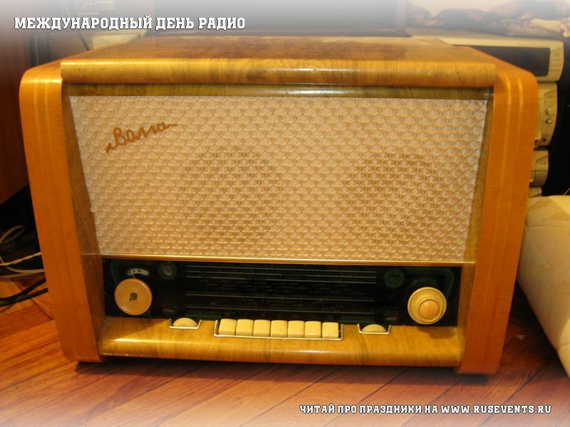 13 february - International radio day