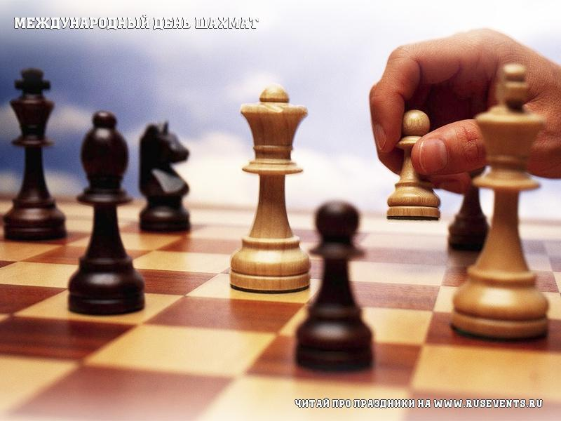 20 july - International chess day