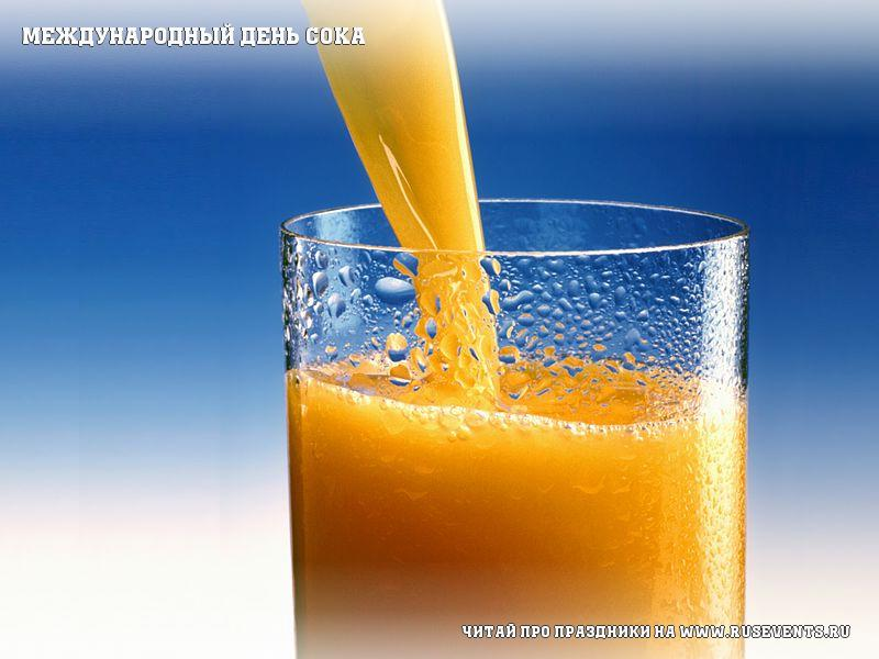 15 september - World Juice Day