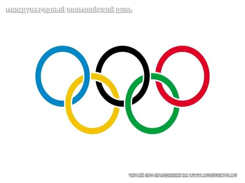 23 june - International Olympic day