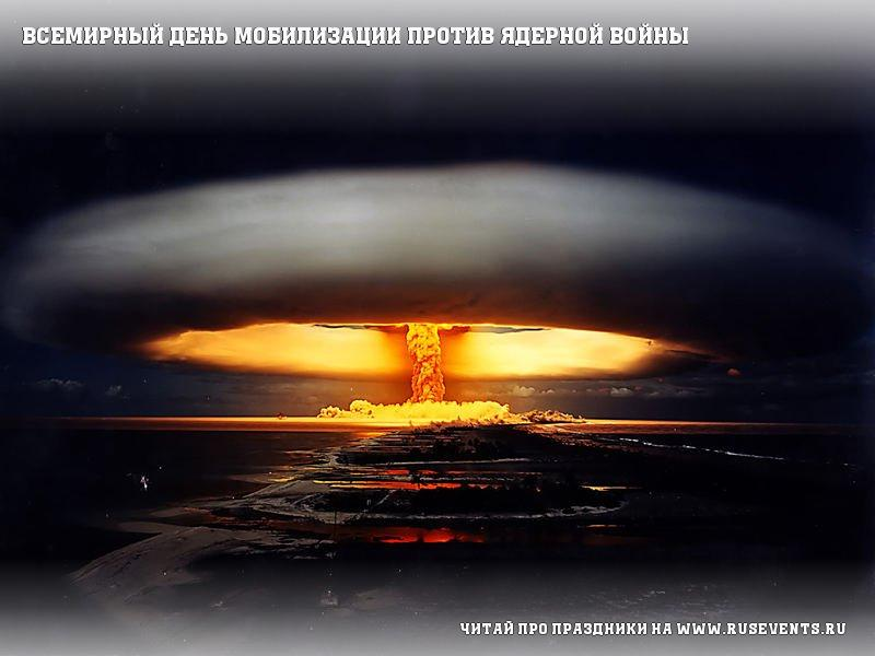 28 january - World day of mobilization against nuclear war