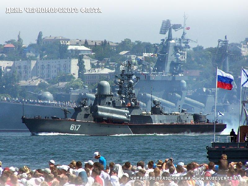 13 may - Day of the black sea fleet