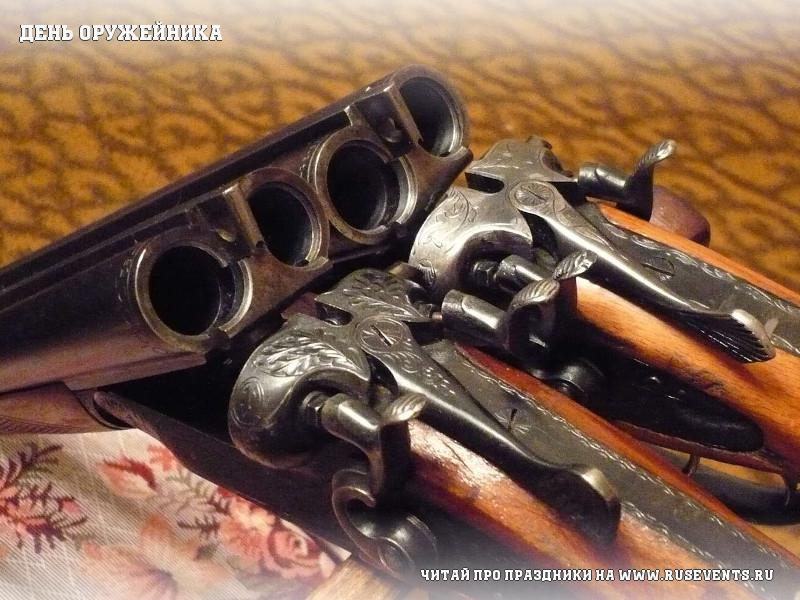 19 september - Day of Gunsmith