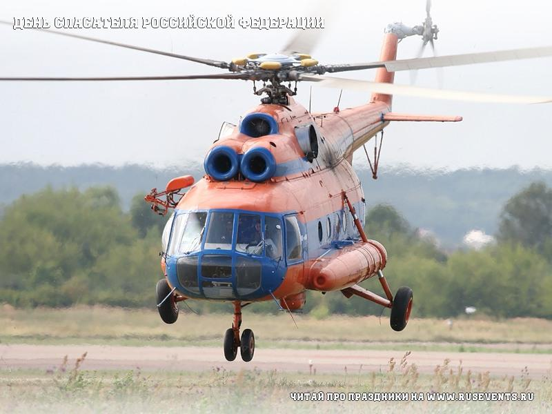 27 december - The day of the rescuer of the Russian Federation