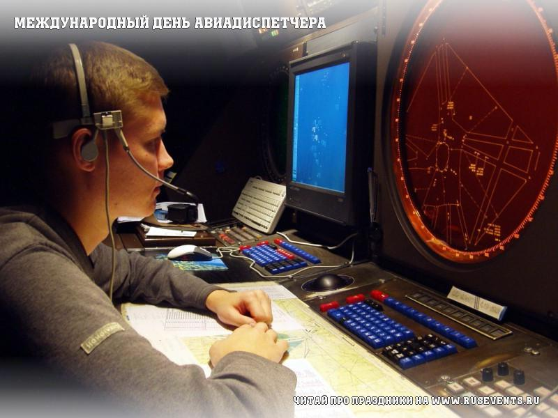 20 october - International day of the air traffic controller